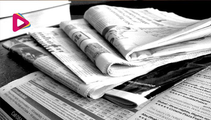 آیا میدانید انتشار آگهی تبدیل شرکت سهامی خاص به سهامی عام چیست؟