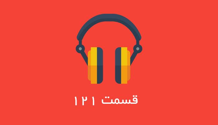 مدارک موسسه فرهنگی